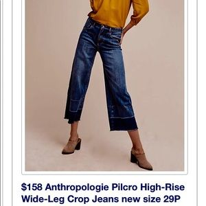 Anthropologie wide-legged cropped jeans.
